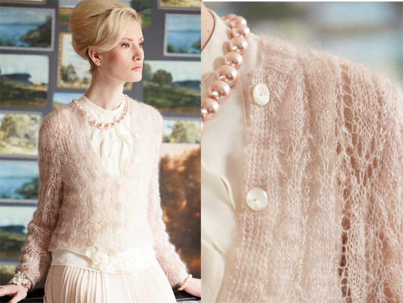 Vogue Knitting : Early Fall 2014 Fashion Preview